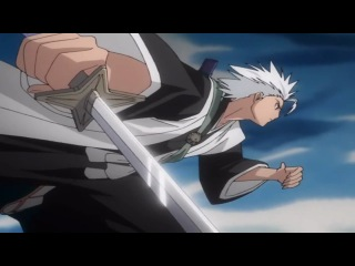 Bleach Ending 3 / Younha - Houki Boshi